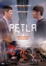 Plakat filmu Pętla